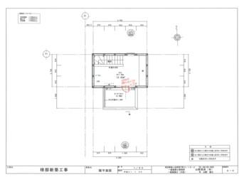 """""""男の隠れ家""""(満点の星空の下で・・・)4"""