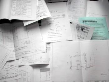 【住宅瑕疵担保責任保険】の申し込み