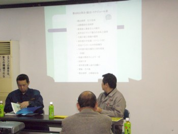 山栄会(協力業者会)総会