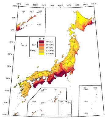 『地震動予測地図』1