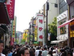 横浜 散策12