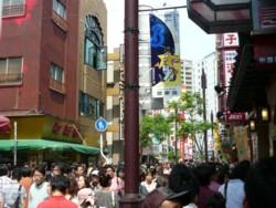 横浜 散策13