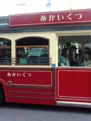 横浜 散策14