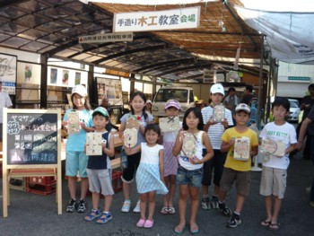 2009年 夏休み子供木工教室7