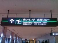 タイ プーケット旅行 その1−2