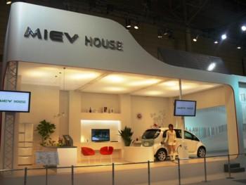 電気自動車の蓄電池を住宅で利用するコンセプト・ハウス