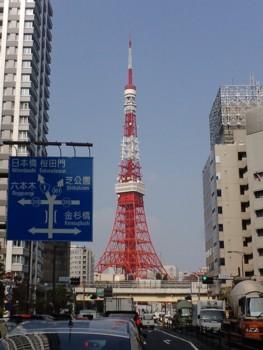 「なぜか、東京タワー」