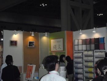 『第31回 Japan Home + Building Show』2
