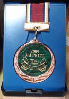 2009全国SW会年次大会4