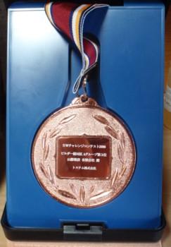 2009全国SW会年次大会5