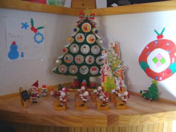 『かわいいクリスマス飾り』
