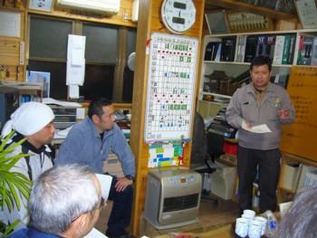 2010年1月度 山際建設社内会議