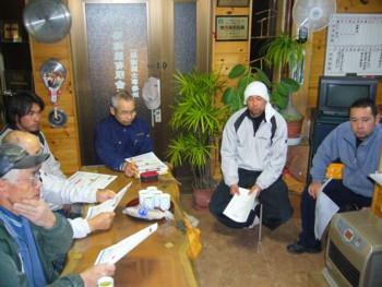 2010年1月度 山際建設社内会議2