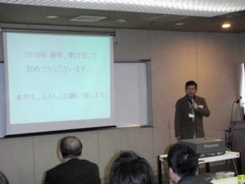 2010年 さいたまダントツSW会総会2