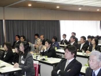 2010年 さいたまダントツSW会総会3