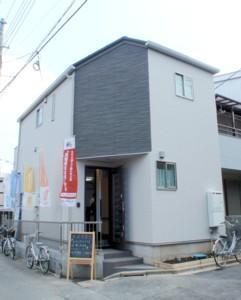 2010.4.24-25 完成見学会ご来場のお礼