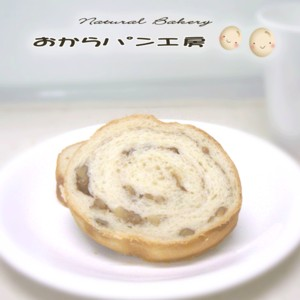 『おからパン工房』第二工房新設!