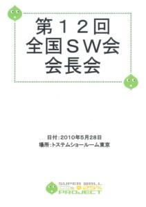 SCAN1134_001.jpg