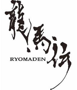 ryouma_p01.jpg