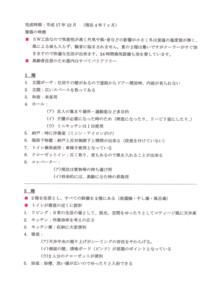 SCAN1175_001.jpg