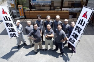 yamagiwa265.jpg