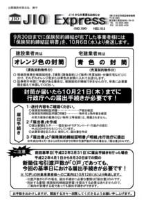 SCAN1246_001.jpg