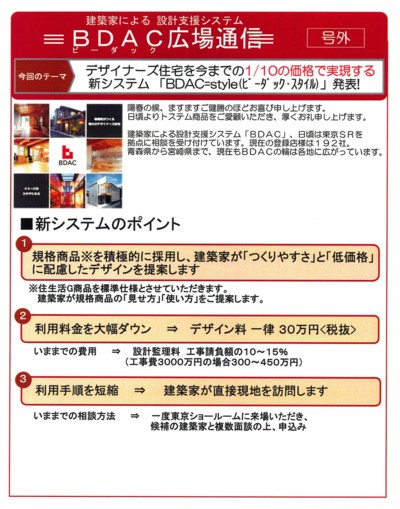 SCAN1283_001.jpg