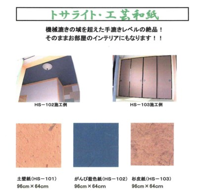 SCAN1298_001.jpg