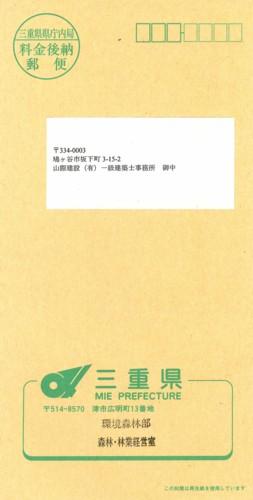 SCAN1312_003.jpg