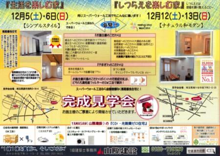 SCAN1329_001.jpg
