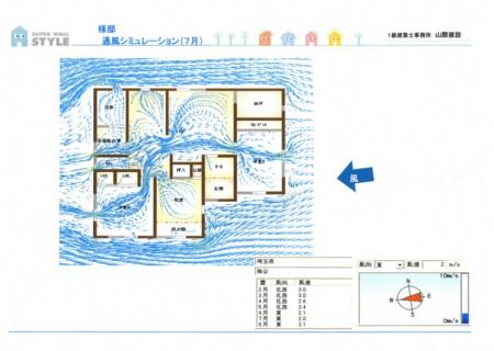 SCAN1332_001.jpg