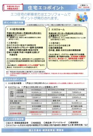 SCAN1344_001.jpg