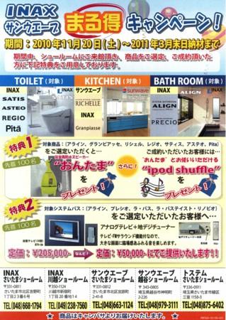 SCAN1340_001.jpg