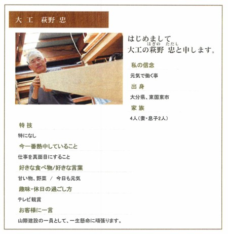 SCAN1366_001.jpg