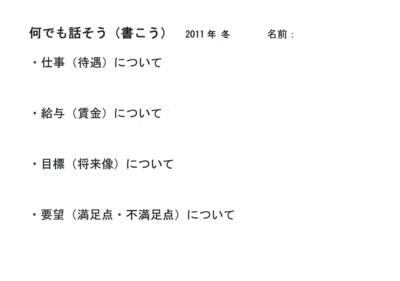 SCAN1370_001.jpg