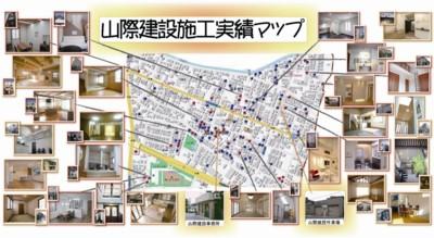 施工実績内観マップs.jpg