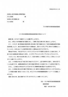 SCAN1415_001.jpg