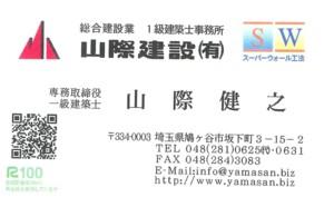 SCAN1420_001.jpg