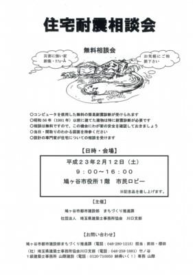 SCAN1423_001.jpg