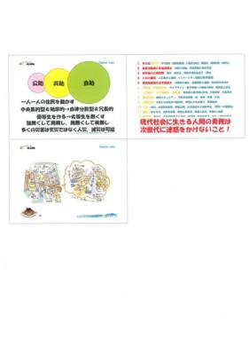 SCAN1429_007.jpg