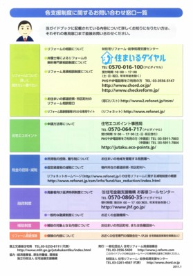 SCAN1434_001.jpg