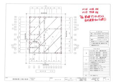 SCAN1571_001.jpg