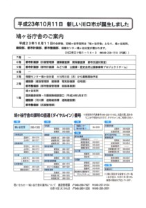 SCAN1600_001.jpg