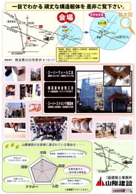 SCAN1611_001.jpg