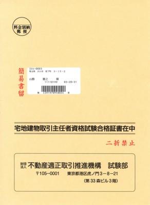 SCAN1625_001.jpg