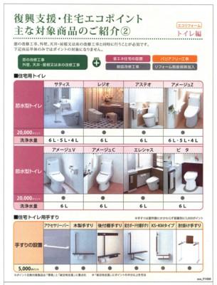 SCAN1626_002.jpg