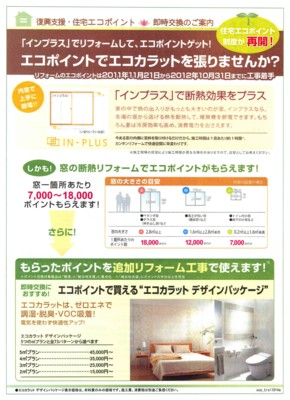 SCAN1626_003.jpg