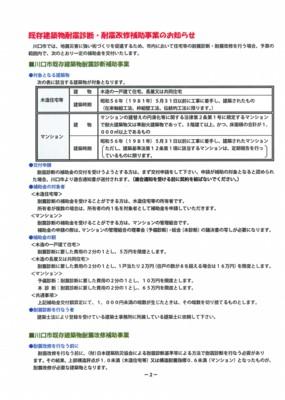 SCAN1669_002.jpg