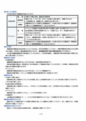 SCAN1669_003.jpg