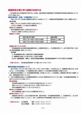 SCAN1669_004.jpg